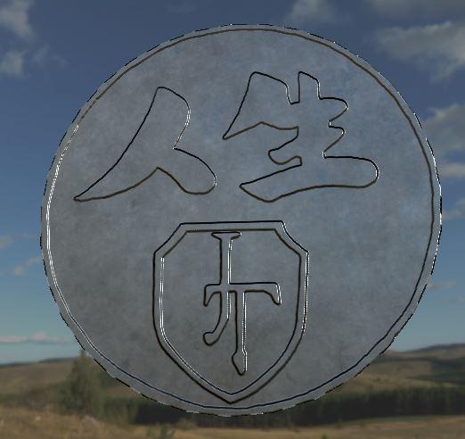 まやかしのコイン